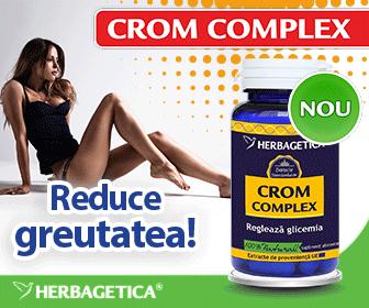 Crom Complex (P)